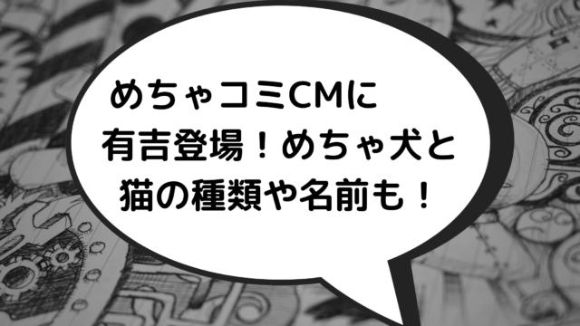 桑田 エアペイ